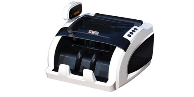 Master-MA-NX-530B-money-counting-machine