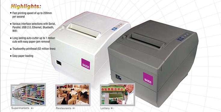 Receipt & ID Printers : Master MA 820 Receipt Printer
